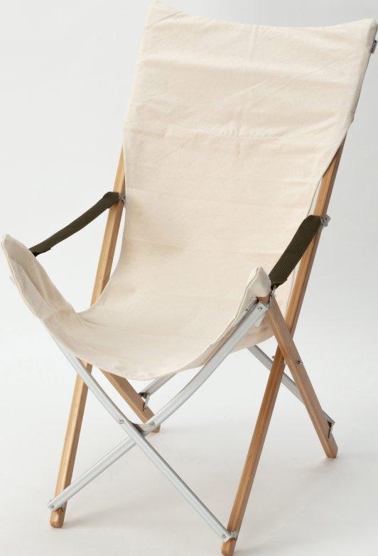 Take! Chair Long